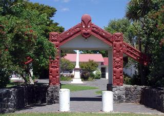 marae gate.jpg
